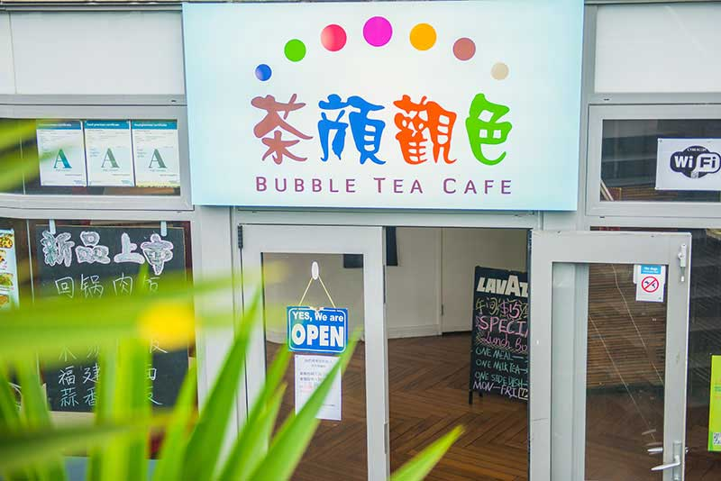 Empire Apartments : Bubble Tea Cafe